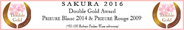 double gold award for our wines at sakura japan