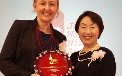 "Karen Turner a reçu le Grand Prix de Best Wine Produced by a Woman Winemaker par le concours ""Sakura"" 2016"