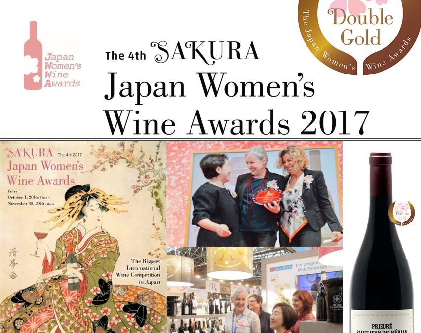 Japan Women's Wine Awards Sakura 2017 : Double Gold for our red wine Prieuré Saint Jean de Bébian